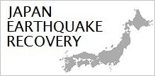 Japan Earthquake Recovery
